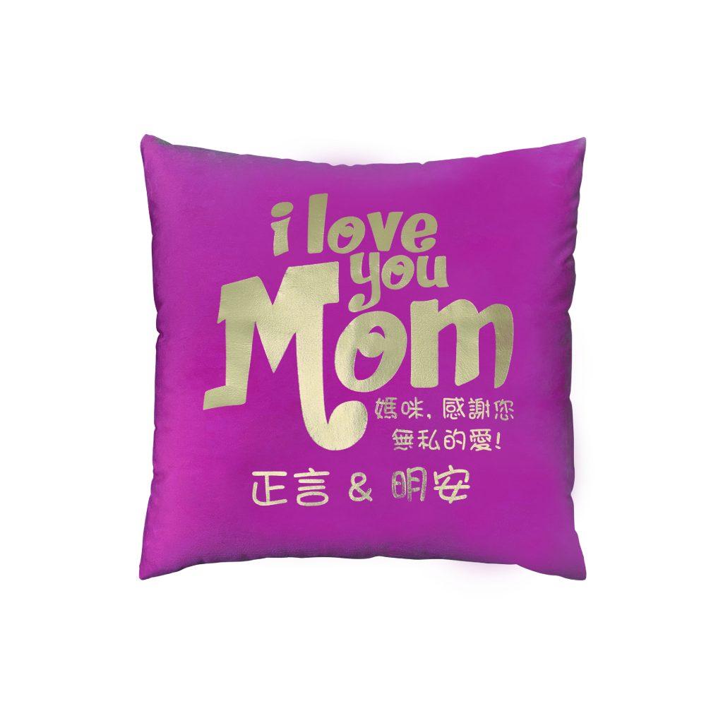 HH12_Love U Mom