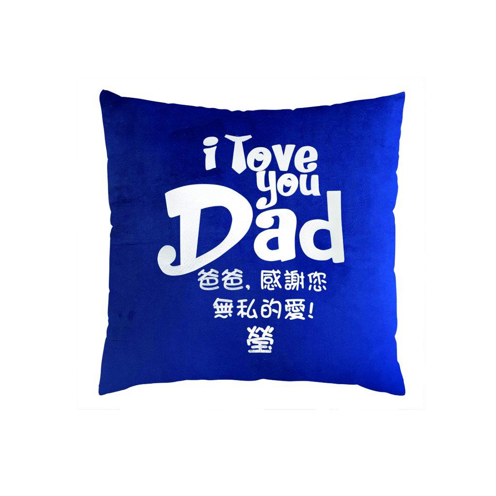 HH14_Love U Dad